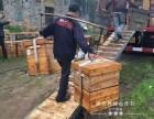 蜂蜜直产直销天然无污染
