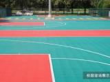 新疆运动地板,新疆拼装悬浮地板,新疆拼装地板