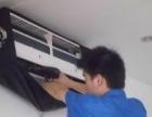 专业空调清洗加氟利昂