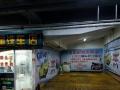 吉美购物广场地下一层 汽修美容 商业街卖场
