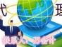 注册公司、免费升级一般纳税人、代理记账报税