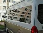 15座九龙商务车承接长短途包车
