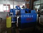 餐饮业含油废水处理山东荣博源力推隔油器
