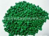 PP再生料 【厂家直销】绿色PP聚丙烯再生塑料颗粒 回料 注塑