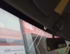 长安 勋龙 长安跨越 勋龙 81马力 封闭厢式货车-勋龙面包车