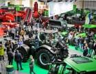 2018第七届中国(山东)有影响力现代农业机械博览会