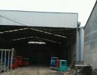 出租丰县木材市场内鼎峰面粉厂对过厂房 4000平米