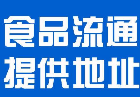 翔安公司注册,翔安代理记账,翔安企业变更,翔安坏账处理找财鹭