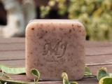 汉方草本系列-葛根木瓜紧实皂130g 热
