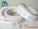 东莞印刷标签公司-厚街标签印刷厂家