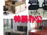 全北京专业销售二手,全新家具办公家具,办公桌,工位桌,文件柜,会议桌,办公椅