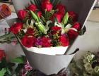 重庆永川鲜花玫瑰花开业花篮生日订花送花预定配送