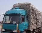 成都至全国各地货运物流搬家 货运零担价格优惠