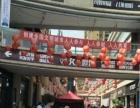 宜良市愿景城市广场中心餐饮现铺12年回本