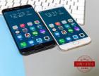 重庆大学生分期买手机 重庆学生分期购手机 条件低 下款快