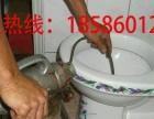 志诚水电暖安装维修,疏通下水道,呼和浩特市区24小时