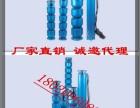 厂家直销井用潜水泵-深井泵-轴流泵-混流泵终身维修