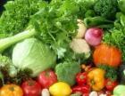 新鲜水果蔬菜配送清远食材批发粮油农副产品配送选七鲜
