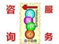 欢迎访问(贵阳海尔冰箱官方网站)各售后服务咨询电话欢迎您