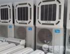 余姚市空调回收,宁波旧空调回收中央空调回收江北空调回收