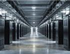 内蒙呼和浩特IDC机房服务器托管 机柜大带宽出租