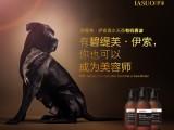 IASUO伊索宠物香波厂家
