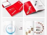北京宋莊企業畫冊設計 宣傳冊設計 樣本設計公司