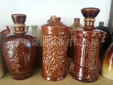 土陶酒瓶 细陶小酒坛 1斤-10斤