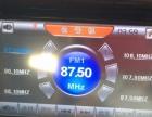 行车记录仪安装、云镜安装、汽车音响改装