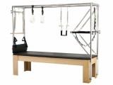 鑫宝多功能普拉提核心床瑜伽健身器材五件套运动器械