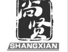 吴江代理注册商标/专利申请