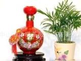 中山小榄特产荼薇酒 荼薇酒(喜庆) 33