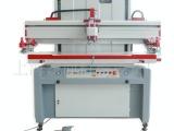 丝印机,半自动丝印机,印刷机