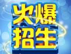 深圳福田区会计培训机构推荐,免费试学
