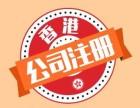 晋江优质记账公司 商标事务所 财务公司请找金太阳