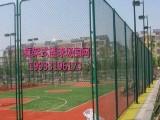 篮球场外围防护网多少钱一平米