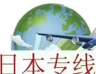 日本出国,较新较赚钱项目