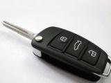 衡水开锁换锁配汽车钥匙24小时上门