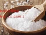 广东广西食品加工海盐腌制专用日晒盐多少钱一吨
