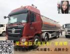 厂家常年出售二手 新车5-20吨油罐车,价格从优欢迎来电咨询