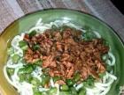 筋斗酸菜豆角肉丝饸饹面加盟