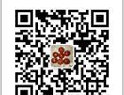 广东茂名市2018年石斧哪里可以私下交易