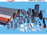 供应慈溪DEmm塑料水管,upvc耐酸碱化工管最低价