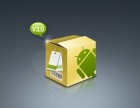 好用的app软件需要有哪些功能,郑州app开发怎样