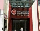 杭州专业甲醛检测治理装修油漆除味