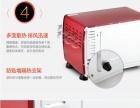 全新未拆九阳KX-18J08 多功能电烤箱18L家用