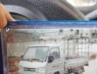 福田驭菱单排微型货车