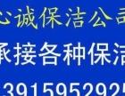 江宁东山张师傅清洗空调,维修空调,空调保养