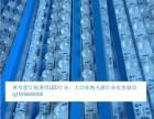 深圳龙岗区防水防雨漫反射带透镜灯条室外灯箱软膜天花吊顶灯条