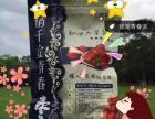 俏千金红枣安徽黄山诚招代理361238759